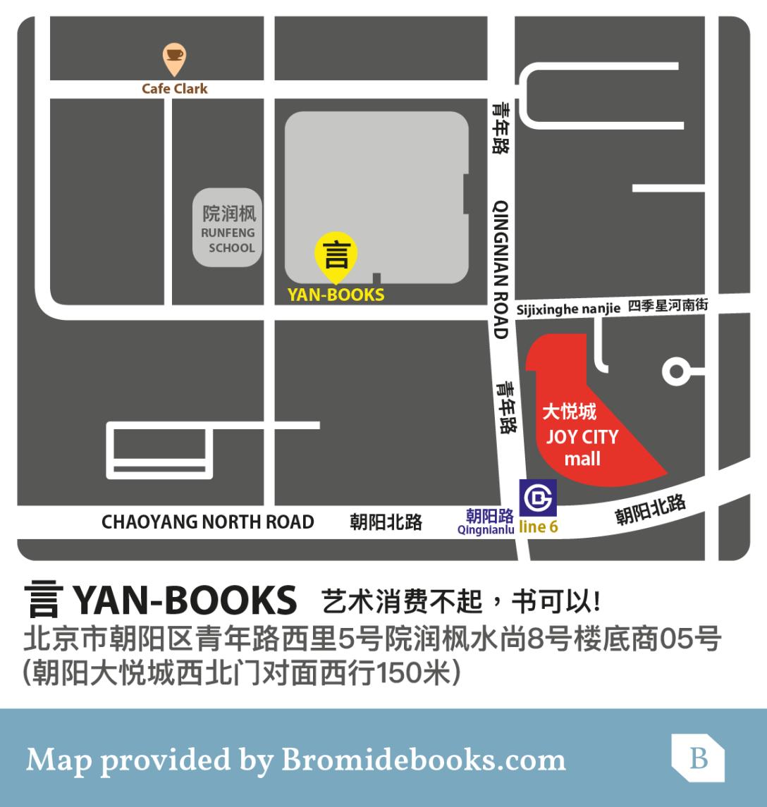 YAN BOOKS map