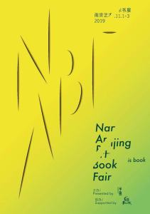 NABF_poster