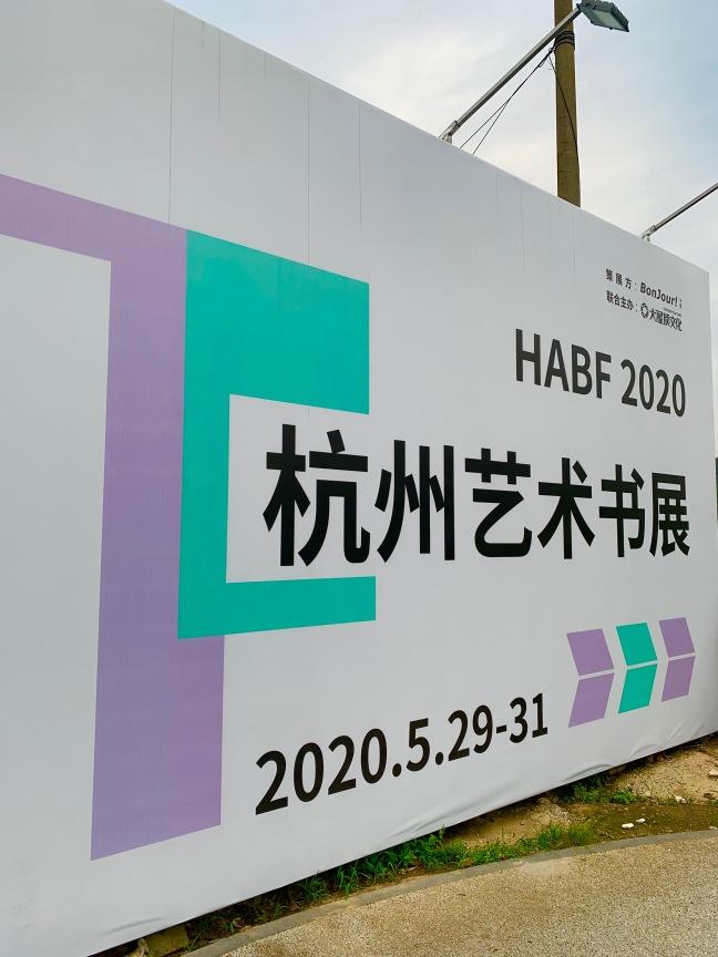 HABF_2020_ - 4